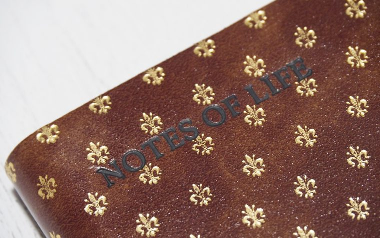 Stationery Sunday: Handmade Recycled Leather Wrap Journal