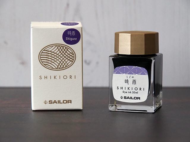A bottle of Sailor Shikiori Shigure ink.